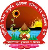 suryamukhi-dinesh-ayurved-medical-college-and-hospital-logo