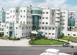 uttar-pradesh-university-of-medical-sciences