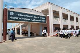vinayaka-missions-medical-college-and-hospital