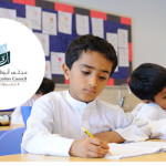 How Does ADEC's Irtiqa Framework Ensure Comprehensive Educational Assessment?