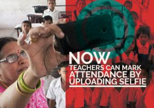 Now Teachers can Mark Attendance by Uploading Selfie