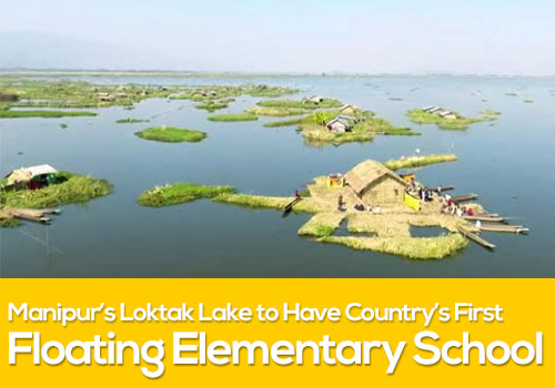 <img src='http://www.edsys.in/wp-content/uploads/14-2-2017_Manipur's-Loktak-Lake-to-Have-Country's-First-Floating-Elementary-School.jpg' title='Manipur's Loktak Lake to Have Country's First Floating Elementary School' alt='' />