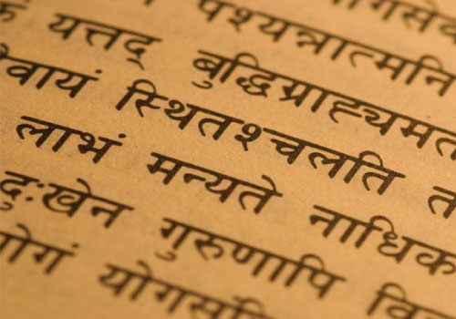 HRD ministry Plans To Set Up India's First Vedic and Sanskrit Education Board