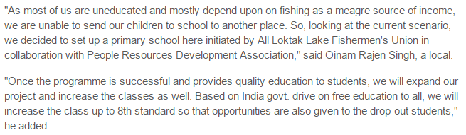 Manipur's Loktak Lake to Have Country's First Floating Elementary School