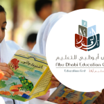 Why Abu Dhabi Education Council's (ADEC) Licenced Teacher Program is Special