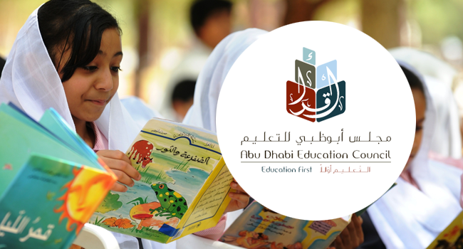 Why Abu Dhabi Education Council's (ADEC) Licensed Teacher Program is Special